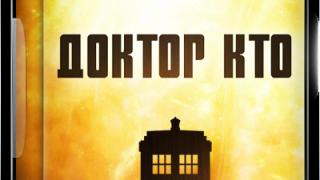Доктор Кто S07 EP15+++ Мэтт Смит и Дэвид Теннант представляют День Доктора