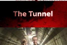 Тоннель S01 EP04