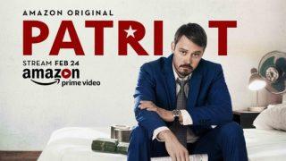 Патриот S01 EP01