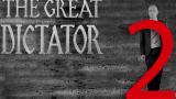 Великий диктатор 2 (УКР.)
