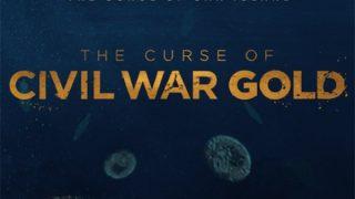 Проклятое золото Гражданской войны S01 EP01