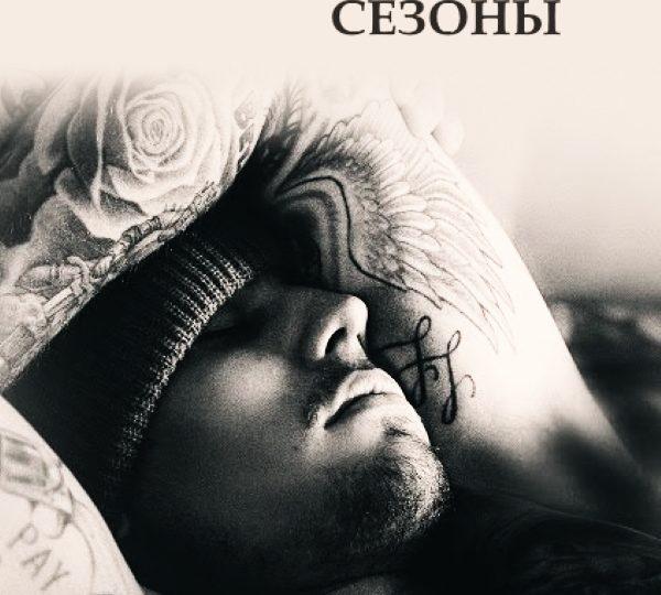 Джастин Бибер: Сезоны S01 EP10