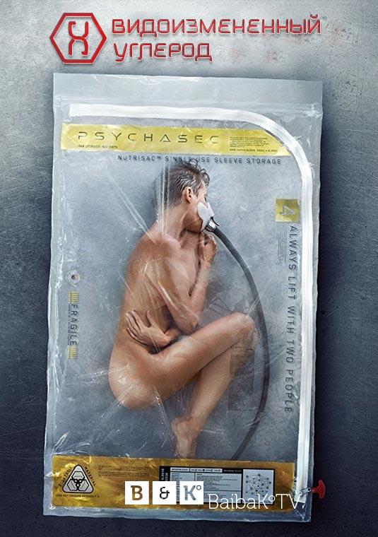 Видоизмененный углерод / Altered Carbon / Сезон 01, Серия 01-10 [WEBRip XviD] (BaibaKo)