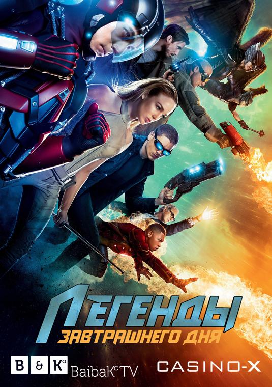 Легенды завтрашнего дня 3 сезон 8 серия BaibaKo | DC's Legends of Tomorrow