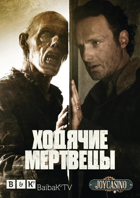 Ходячие мертвецы / The Walking Dead / Сезон 06, Серия 10 [HD720p WEB-DL] (BaibaKo)